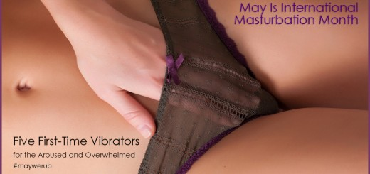 Five First Time Vibrators